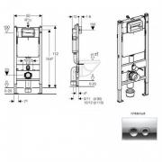 Комплект инсталяции для подвесного унитаза 3в 1 Geberit DUOFIX
